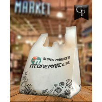 Ptolemais Market